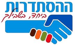 לוגו ההסתדרות החדשה